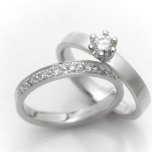Set prstena od belog zlata sa brilijantima
